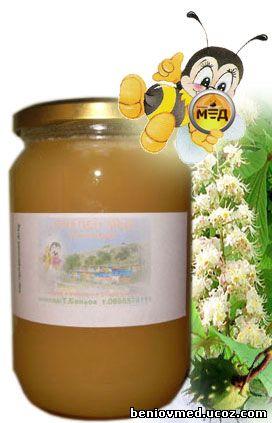пчелен мед кестен
