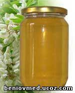 акациев пчелен мед