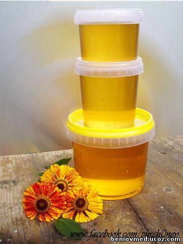 пчелен мед реколта 2014