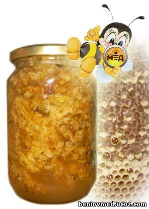 пчелен мед с восъчна пита